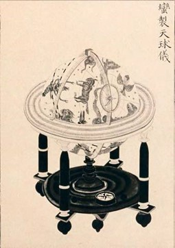 暦Wiki/歴史/日本の暦/4.高橋至...