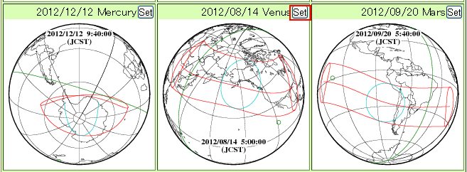 Local Prediction of Lunar Occultation of Planet - ECO, NAOJ